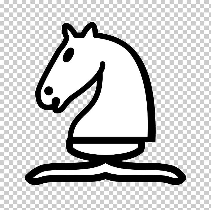 Chess Piece Knight Computer Icons Png Computer Icon Chess Pieces Knight Chess