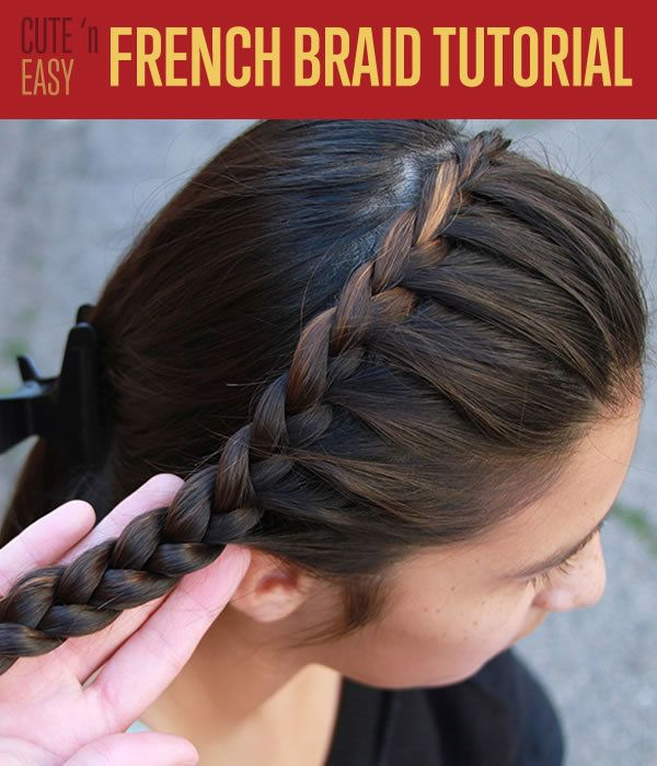 Ever wonder how to french braid your own hair? Check out our step by step french braid tutorial! Learn how to to do a french braid in minutes!