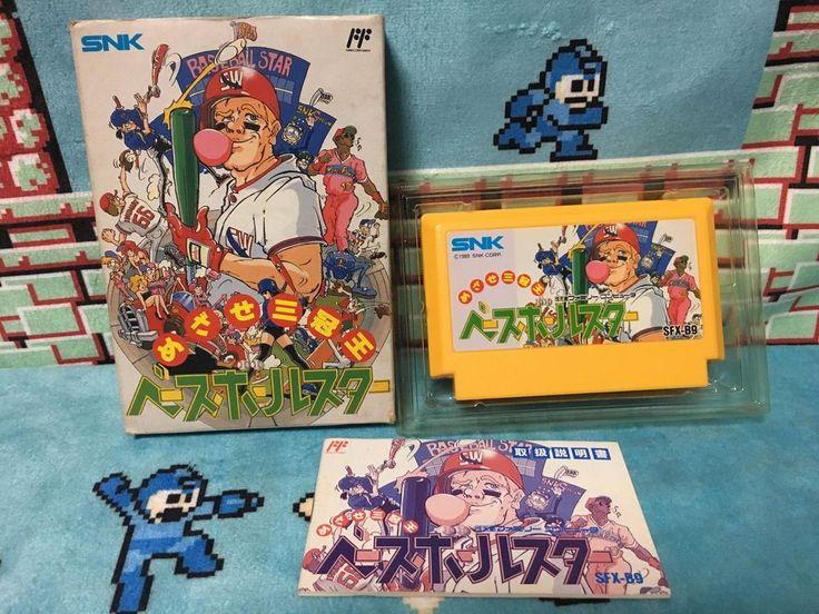 Mezase Sankanou Baseball StarFamicom Japan NTSC-J Nintendo Family Computer SNK