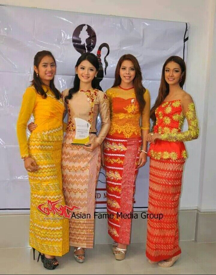 Miss MYANMAR