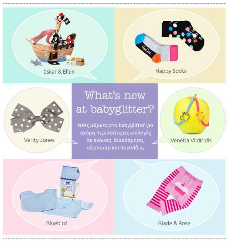 What's new at babyglitter.gr?    http://babyglitter.gr/brands/happy-socks/