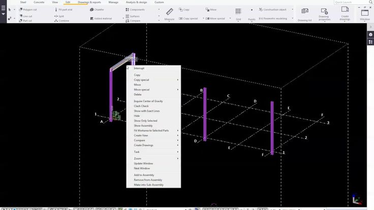 Trimble Tekla Structure 2016_Copy objects to another object