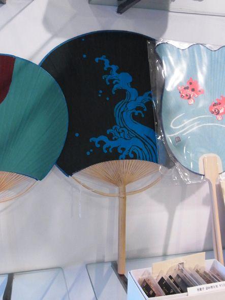 小倉充子作 兎の波の団扇
