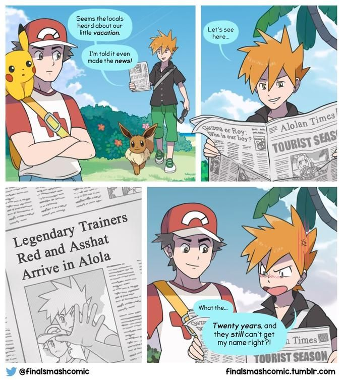 This is Red's Legacy.