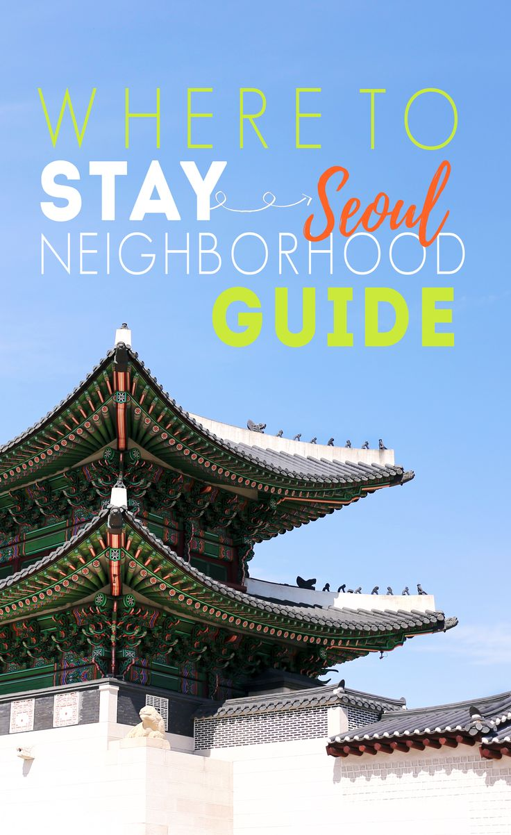 SEOUL Neighborhood Guide // Where to Stay