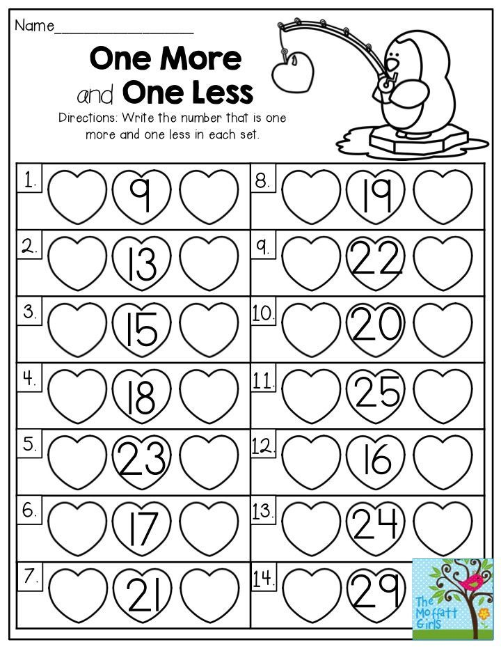 One More and One Less- Tons of activities to help children become fluent with numbers, and all NO PREP!