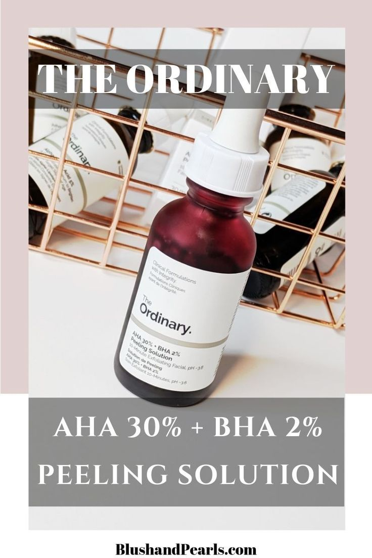 The Ordinary Aha 30 Bha 2 Peeling Solution Review Blush Pearls Oily Skin Care The Ordinary Aha 30 Best Chemical Peel