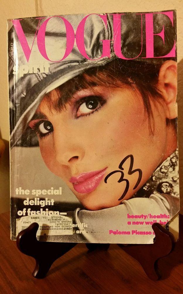 vogue #magazine  december 1985 alexa singer kelly lebrock sonia braga from $18.99