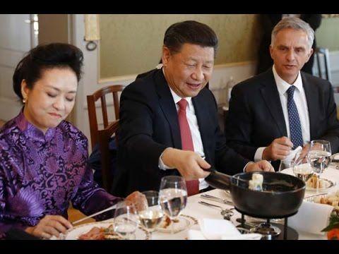 瑞士奶酪火锅什么味道 彭麻麻告诉你 Peng Liyuan Visiting Swiss