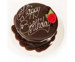 Cake home delivery in Mumbai