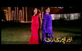 """Noorpur Ki Rani 1st August Episode 15 Zindagi Channel Serial Noor Pur Ki Rani Full Details Noor Pur Ki Rani is a Pakistani Drama serial which was first aired on Pakistani channel Hum Tv, is now all set to re-launch on Indian Television on brand new channel Zindagi with logo """" Zindagi- Joodey Dilo ko"""". The serial will replace the timing of Aun Zara"""