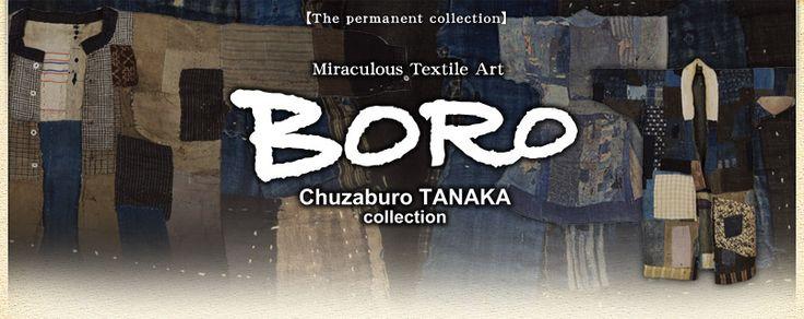 Amusa museum, Tokio. Museon kokoelmissa on paljon Boro-tekstiilejä, eli sukupolvien ajan käytettyjä ja paikattuja kodintekstiilejä ja vaatteita.
