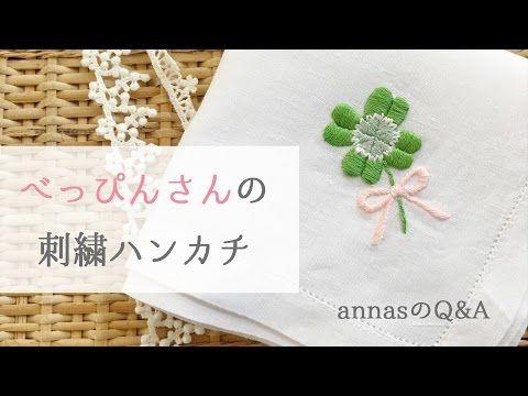 幸せになれるかな♡クローバー♡折り紙♡刺繍♡ビーズアクセ♡ | Handful