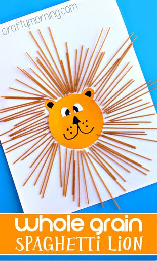 Whole Grain Spaghetti Lion Craft for Kids to make! #Lion art project | CraftyMorning.com