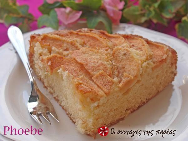 Κέικ με μήλα #sintagespareas