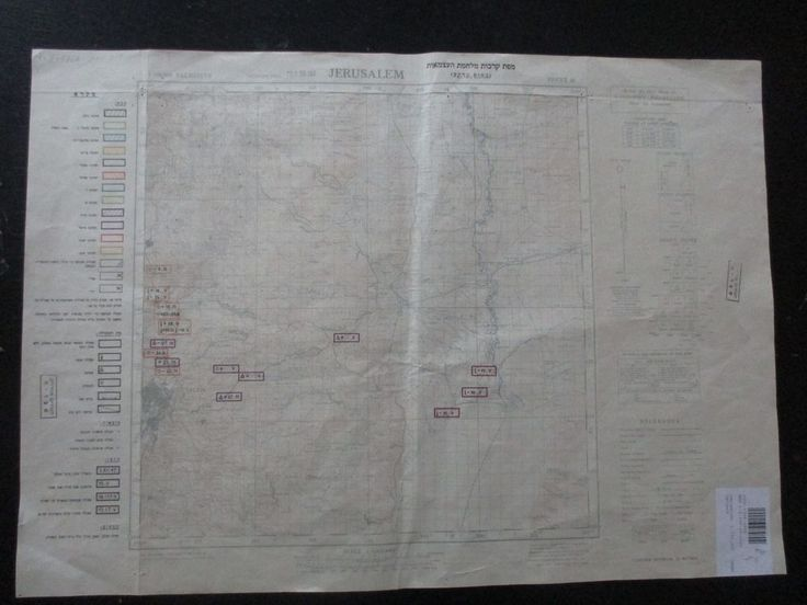 PALMACH BRIGADES ( HAREL AND IFTACH ) IN INDEPENDENCE WAR, JERUSALEM FRONT, A TOPOGRAPHICAL, MILITARY 1:100000 SCALE MAP, ISRAEL, 1953. CONDITION: THE MAP IS MAINLY IN A GOOD CONDITION, WITH SIGNS OF USE, SOME MINOR TEARS AND HOLES ALONG EDGES AND FOLDING SIGNS. | eBay!