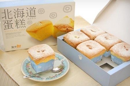 Hokkaido Cake.
