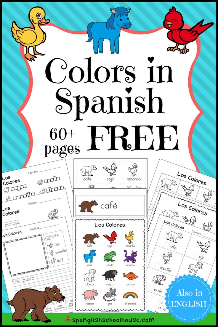 Spanish colors for preschool - Free Spanish Color Printables 60 Pages Of Color Fun