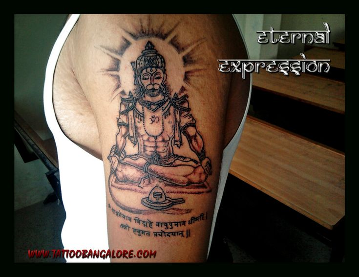 hanuman chalisa tattoo bhakti pinterest hanuman chalisa hanuman and tattoo. Black Bedroom Furniture Sets. Home Design Ideas