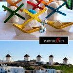 Вятърни мелнички, вдъхновени от остров Миконос
