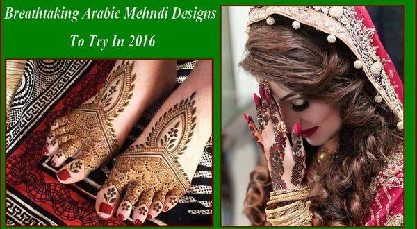 Mehndi Designs Churidar : Fashion fok beautiful eid mehndi designs simple easy hands