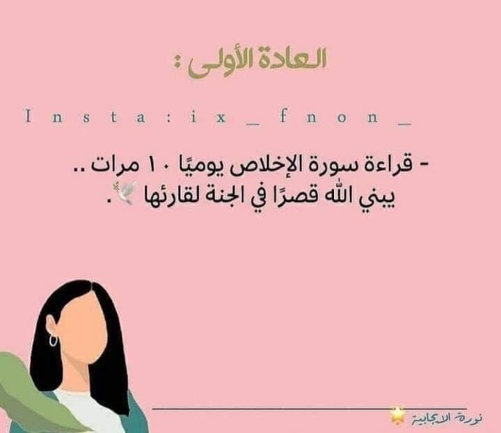 Pin By Dreamer On قرآن كريم Quran In 2021 Parole Memes Ecard Meme