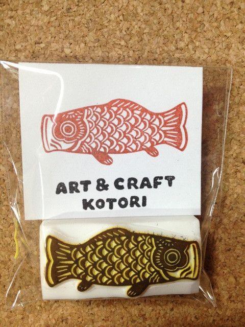 まだカエル の画像|ART & CRAFT KOTORIの消しゴムはんこ                                                                                                                                                                                 More