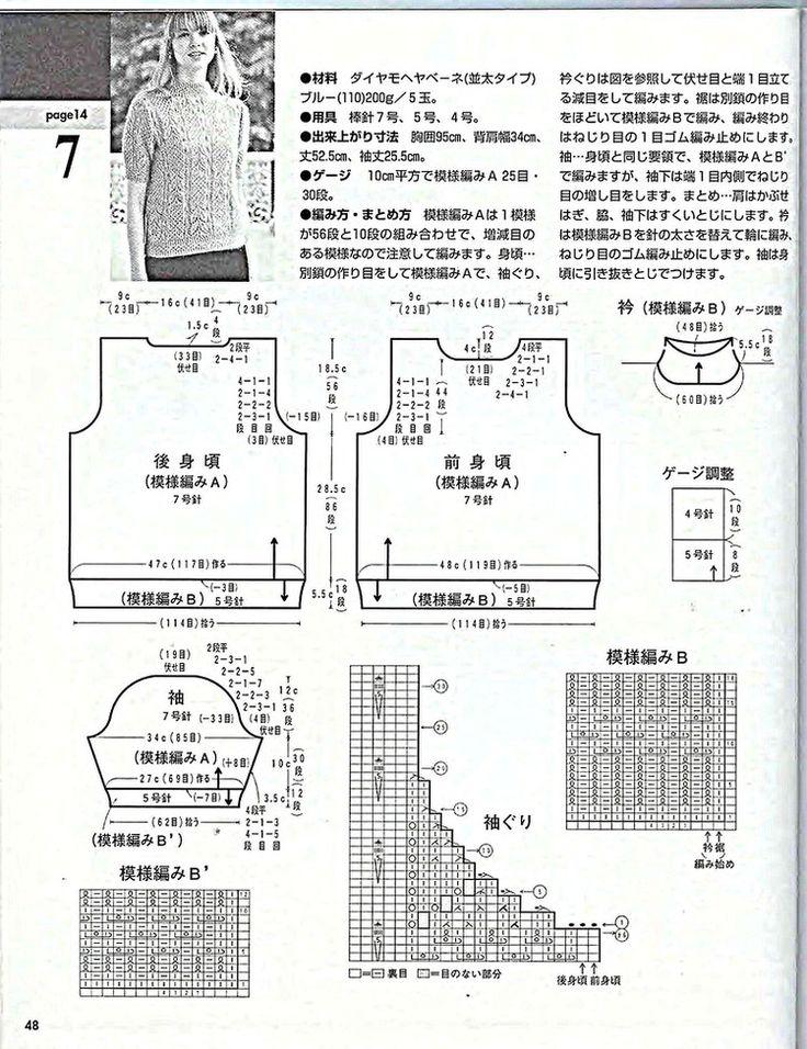 【转载】志田 2004 09  - 荷塘秀色 - 茶之韵