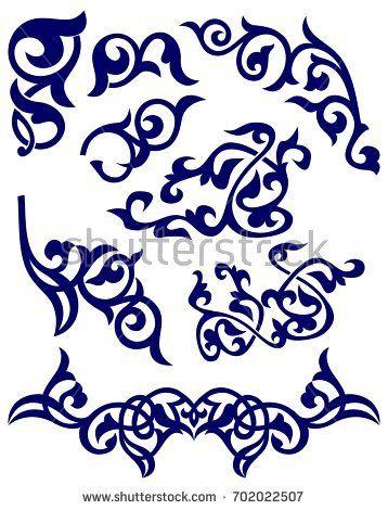 Details of Kazakh ornaments