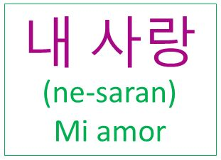 My Love In Korean Spanish