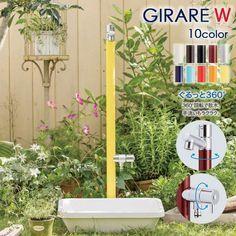 立水栓 水栓柱 ガーデニング ジラーレW GIRARE 蛇口 補助蛇口付 水回り ガーデン水栓柱