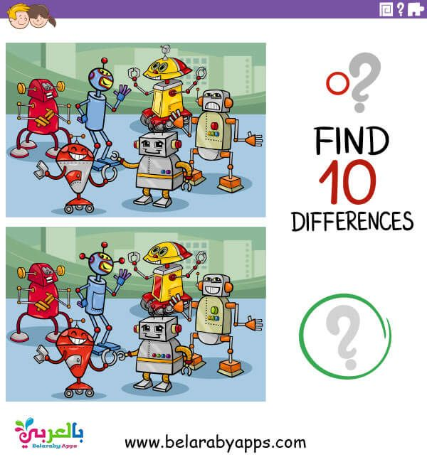 Spot The 10 Differences Between The Two Pictures Belarabyapps Find The Difference Pictures Unicorn Coloring Pages Cool Coloring Pages