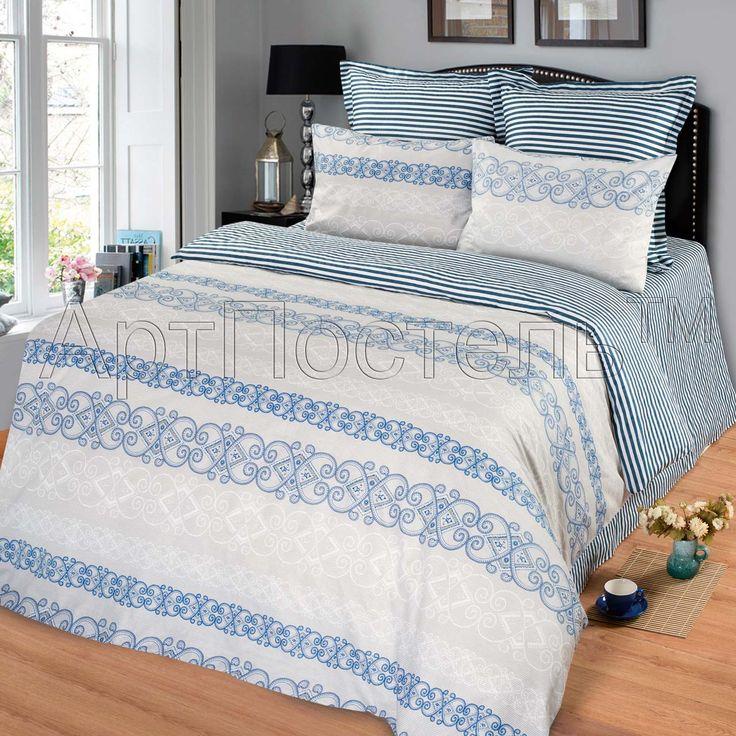 Постельное белье Арт Постель Престиж Бали 2-спальный купить по доступной цене в интернет-магазине MilaDoma.ru с быстрой доставкой на дом