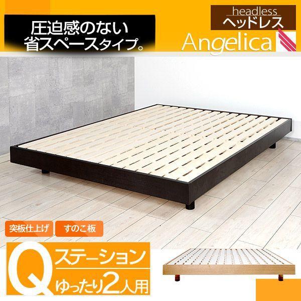 価格47,304円(税込)