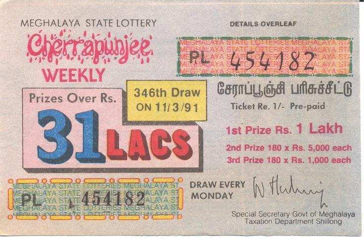 India Meghalaya State Lottery Ticket 1991