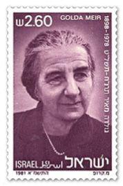 Resultado de imagem para SELO DE Golda Meir