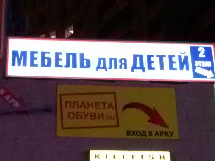 Световая панель, световой короб Москва Рекламно-производственная компания A Group   Рекламно-производственная компания A Group https://xn--80aaaaxe4aikcc8ad2b1n.com/ https://xn--80aaaaxe4aikcc8ad2b1n.com/produkcziya/svetovyie-koroba  info@agroup.ru #рекламныйкороб #вывескасветовойкороб #световойкоробизготовление #световойкоробизготовлениецена #ценасветовой #световойпанель #световыекороба #световойкороб #световойкоробмосква #световойкоробстоимость #изготовлениесветовыхкоробов…