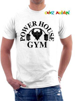 Power House Gym - Comprar en Color Animal
