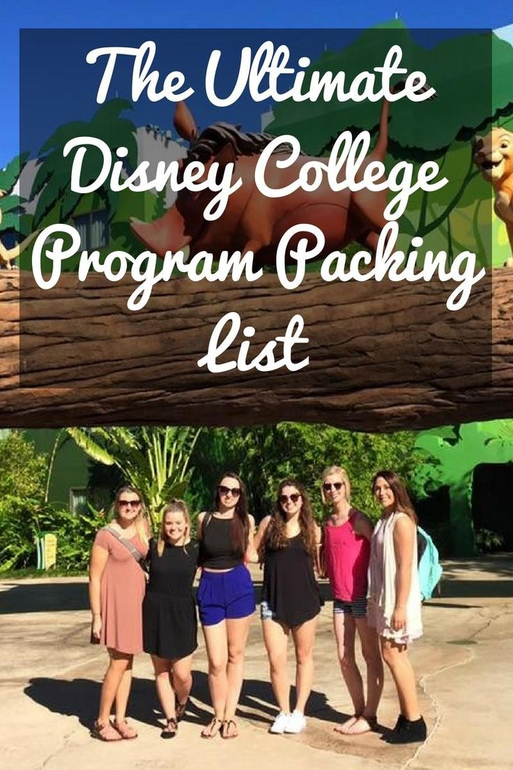 The Ultimate Disney College Program Packing List – Love Megan June