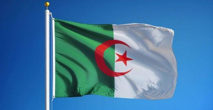 Dua Ilmuwan Palestina Ditemukan Meninggal Di Aljazair Country Flags Canada Flag Flag