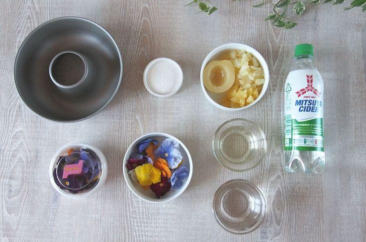 こんにちは、えみ(@himawari_emi)です。 どうせ食べるなら、見て楽しい、食べて美味しいデザートがいいと思いませんか?今回は、今年の母の日につくった食べれるお花(エディブルフラワー)を使ったフラワーゼリーのレシピをご紹介させていただきます。 食べられるお花 = エディブル(edible)フラワー(flower) レストランやカフェの前菜、デザートなどで目にする機会も増えてきたかな?と思いますが、まだまだ食べたことや使ったことがない方も多いかもしれません。手に入れるのも難しいと思われがちなエディブルフラワーですが、実はスーパーでも手に入れる事ができる身近な食材。まずはデザートづくりに取り入れてみてはいかがですか?  【 材料 】18cmエンゼル型  ・サイダー(加糖)……330g ・水……150g ・フルーツ缶シロップ……100g ・フルーツ……110g(黄桃2ケ) ・エディブルフラワー……適量(花の種類、サイズ、仕上がりイメージによって異なります) ・グラニュー糖……10g ・アガー……24g ※アガーは最も透明感が高い凝固剤なので今回使用しています。ゼラチン...