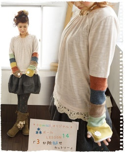 love the sleeves.  use cashmere sweater pieces