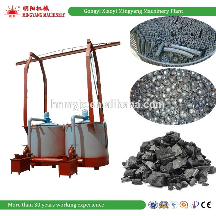 Good quality coconut shells carbonizing furnace / activated carbon making machine / coconut shell charcoal carbonization furnace