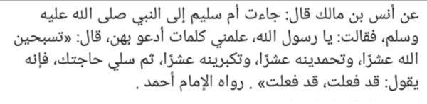 Pin By Aishaattehy On يآ رب Math