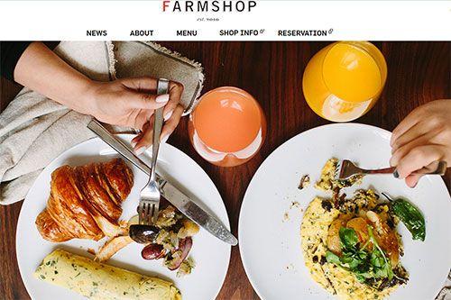 【イベント】  FARMSHOP × HITACHINO NEST BEER Maker's Dinner