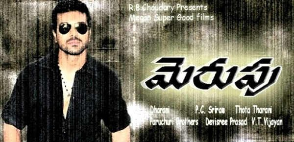Telugu movie Merupu (2016) full star cast and crew wiki, release date, poster, Trailer, Songs list, actress, actors name, Allu Arjun, Ram Charan, Shruti Hassan first look Pics, wallpaper