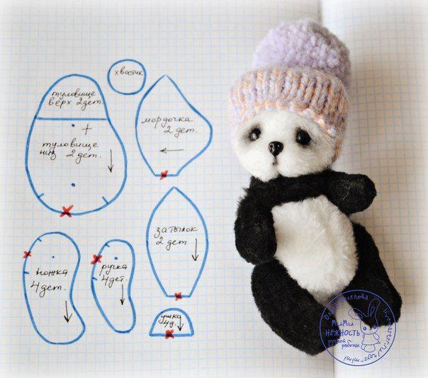 Кукольный трикотаж, волосы, ткани, обувь, Тильда   ВКонтакте