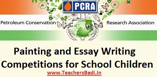 PCRA Painting and Essay Writing Competitions for School Children 2015-16 Guidelines