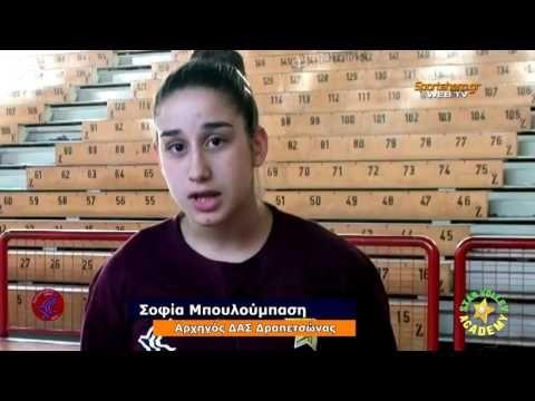 drapetsonavolley: 2016-17 ΕΣΠΕΔΑ: Final 4 Κορασίδων Β' Pregame