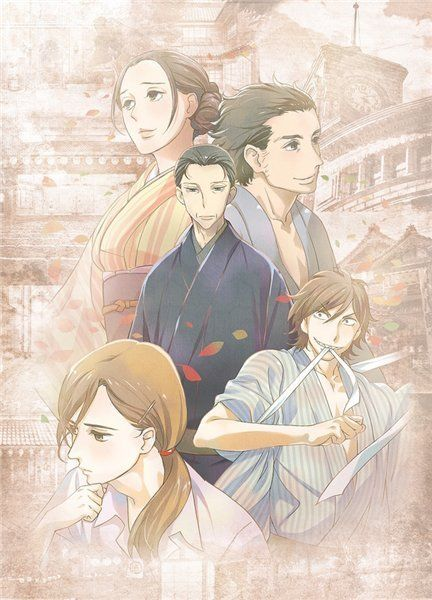 Сквозь эпохи: Узы ракуго / Shouwa Genroku Rakugo Shinjuu [S01] (2016) WEBRip 720p   AniDub